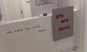 Κλινική sm_art_dent_6